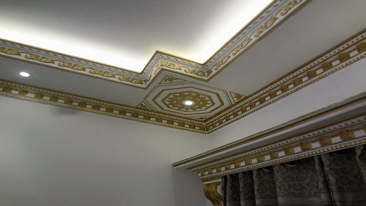 Fall Ceiling Wallpaper Design Gypsum False Ceiling 2016 As Royal Decor Youtube