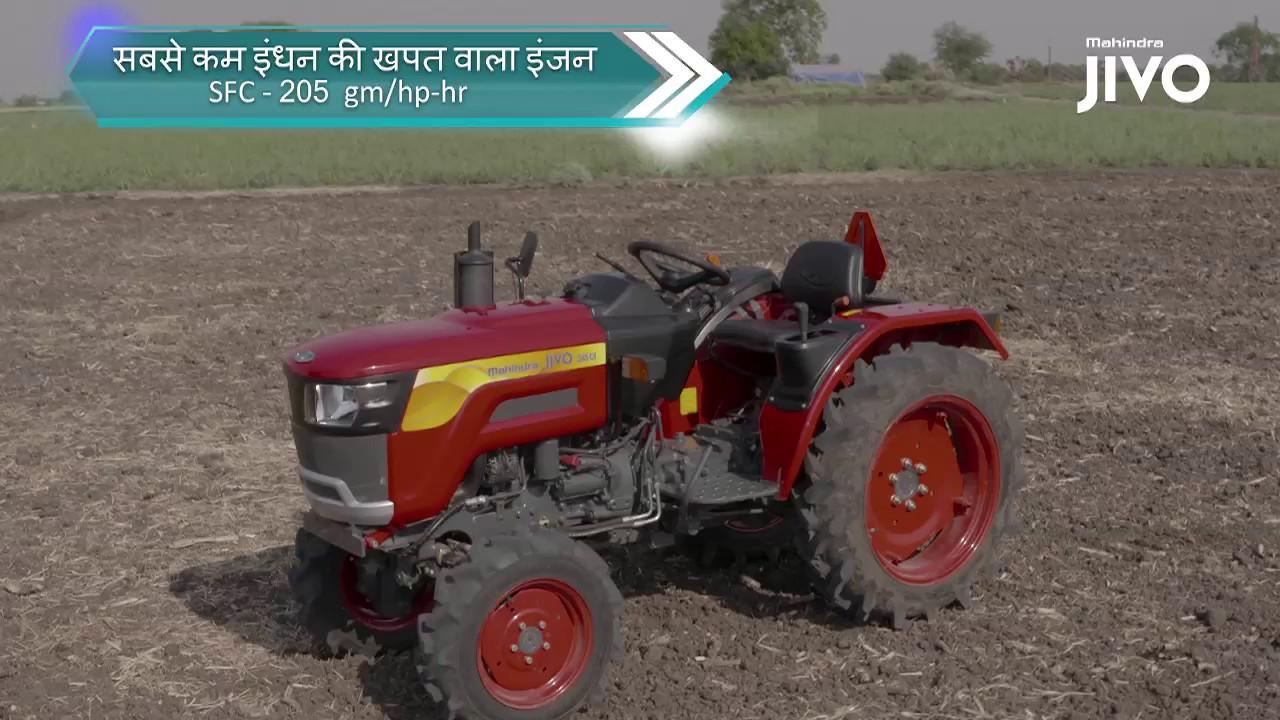 2019 】Latest Mahindra JIVO 245 DI 4WD Mini Tractor Information