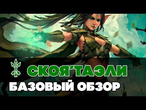 Игра Ведьмак 3: Дикая Охота (Ведьмак 3)