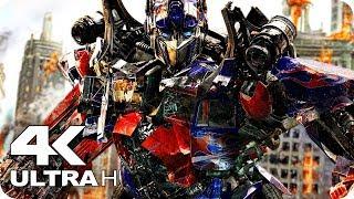 Transformers ALL Trailers 4K UHD (2007-2018) Transformers 1 - Bumblebee Trailer