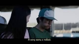 Гнев / 52-й фестиваль японского кино