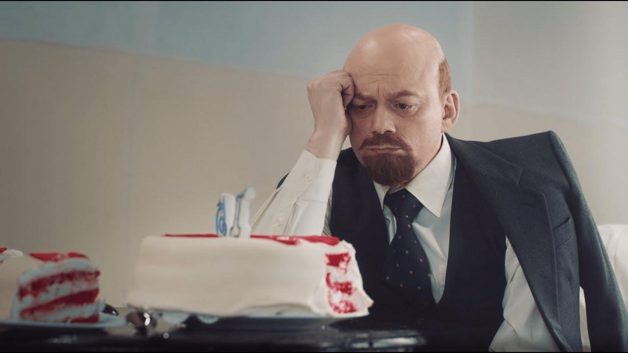 Ильич и коронавирус: Ленин и торт