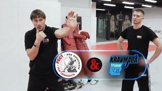 Самооборона. Территория Крав-Мага. KMG & MMA: Двойка