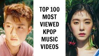 [TOP 100] MOST VIEWED KPOP MUSIC VIDEOS | July 2017