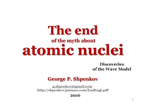 The end of the myth about atomic nuclei