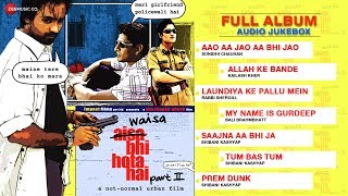 Waisa Bhi Hota Hai - II Full Songs | Audio Jukebox | Arshad Warsi, Shashanka Ghosh