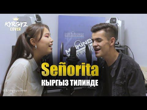 Aziza,Kunduzbek - Señorita (Кыргызча)
