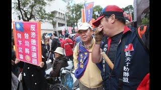 """1/1【2020台湾选战】守护台湾撑香港 2020成""""抗中元年""""?"""