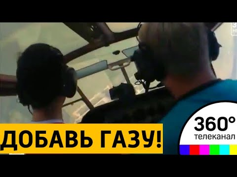 """""""Не долетаешь - добавь газу:"""" последние видео пилотов, разбившегося Ан-2 в Балашихе"""