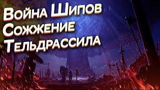 WoW: Battle for Azeroth - Препатч : И это ВСЁ!!!!????!!