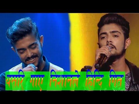 "Aayat   Bajirao Mastani ""Tujhe Yaad Kar Liya Hai"" Cover Song  Nepal Idol "" Nishan Bhattarai"""