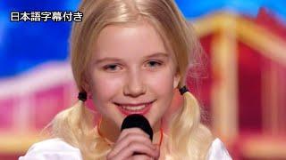 Украинская девушка София поёт йодль на прослушивании! (японские субтитры)