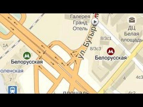 Добраться до Гностического Центра Москва м.Белорусская