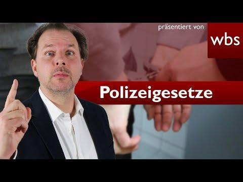 Bayern bekommt härtestes Polizeigesetz seit 1945 – was dürfen Polizisten? | RA Christian Solmecke