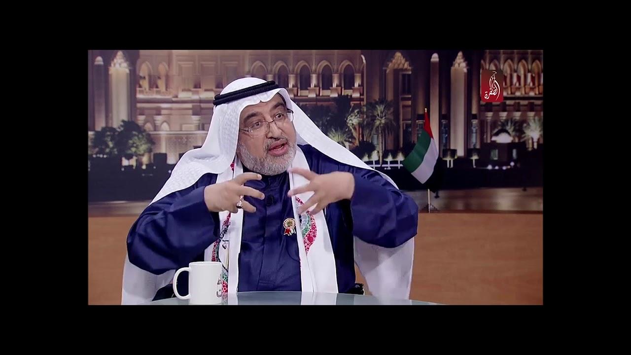 الكاتب الإماراتي أحمد إبراهيم على قناة الظفرة الإماراتية بمناسبة يوم العَلَم الإماراتي (3نوفمبر2017)