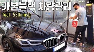 12,000km 주행한 내 차 차량관리 방법(feat.…