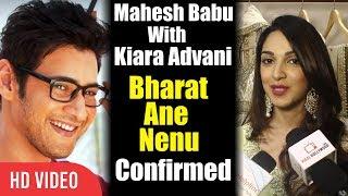 Spyder Mahesh Babu Upcoming Movie With Kiara Advani Confirmed | Bharat Ane Nenu Movie