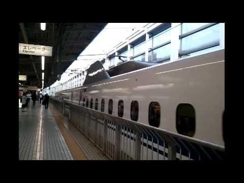 Tren bala en kyoto, shinkansen