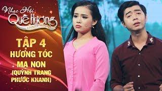 Nhạc hội quê hương | tập 4: Hương tóc mạ non - Quỳnh Trang, Phước Khanh