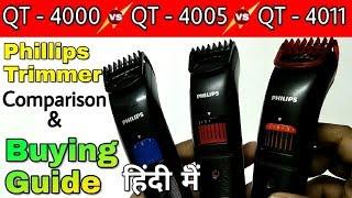 Philips QT4000 vs Philips QT4005 vs Philips QT4011 | Best Trimmer | Philips 4011 vs 4011 vs 4000