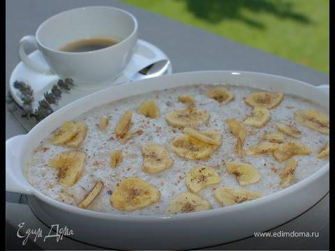 Рисовая каша с бананом в мультиварке