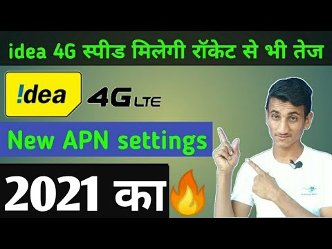 Idea New APN Settings For Fast Net 2019.Idea Internet Speed Kaise Fast Kare.idea Apn Setting 4g.
