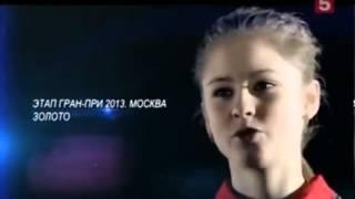 видео: Юлия Липницкая (Yuliya Lipnitskaya) Олимпиада Сочи-2014 - Russian TV spot Olympics