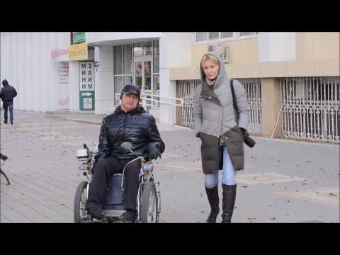 сайт знакомств инвалидов колясочников
