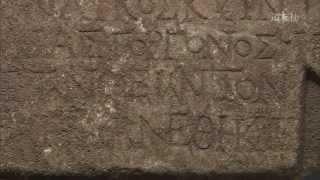 第21回 「文字の発明と普及」