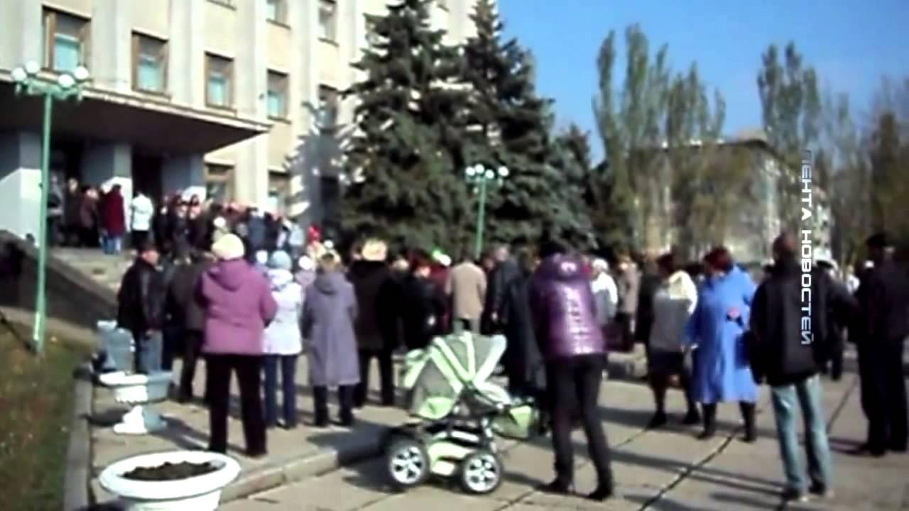 знакомства в брянке луганская область