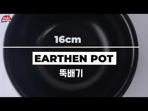 MariMogo Earthen Pot