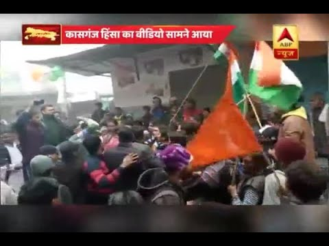 UP: Video shot just before Kasganj violence SURFACES, shows man carrying Bhagwa flag