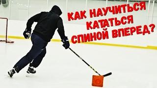 видео Как кататься на коньках