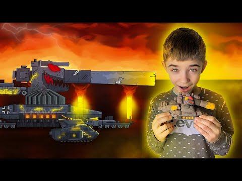 Дора посылает приспешника ✅ Реакция от ИСЫ ✅ Мультики про танки