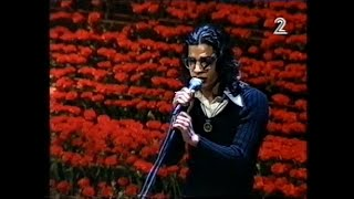 אביב גפן - לבכות לך - היכל התרבות ת''א - 1995