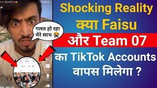 Tik Tok Star Faisu 07 Aur Team 07 ke Tik Tok Accounts kab Wapas aaega | Faisu 07 Tik Tok Account