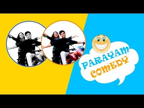 Parayam Full Comedy