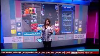 ناظرة مدرسة في #مصر تلقي بأكياس الأغذية المحفوظة في سلة المهملات أمام الطلاب #بي_بي_سي_ترندينغ
