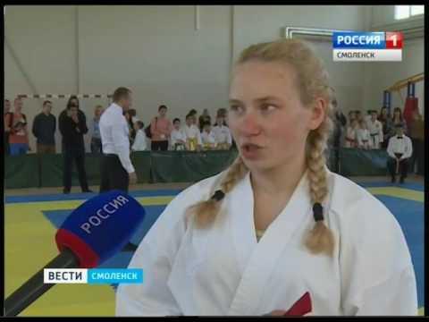Лучшие каратисты региона соревновались в Смоленске