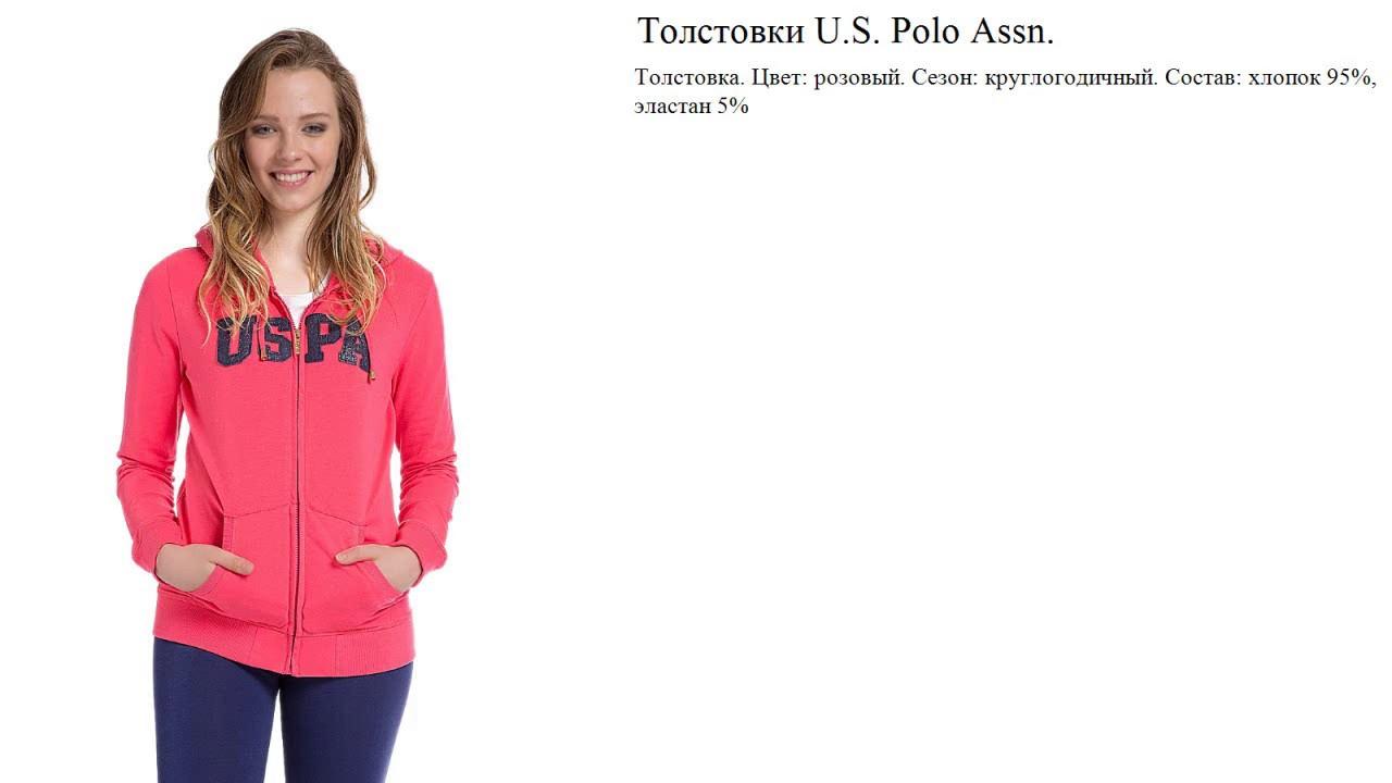 U.S. Polo Assn. Кроссовки