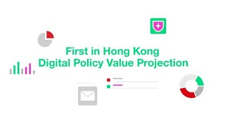 Digital Policy Value Projection for protection planning | HSBC Life