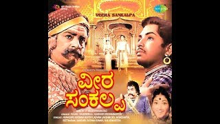 watch kannada movies online free without downloading