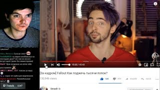 Маргинал критикует TrashSmash (ответы на...