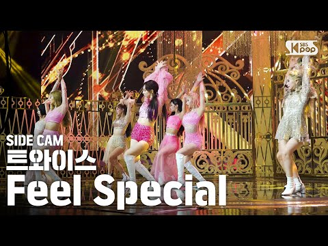 [사이드캠4K] 트와이스 'Feel Special' 풀캠 (TWICE Side FanCam)│@SBS Inkigayo_2019.9.29