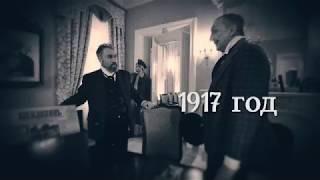 1917 г. ВОЙНА И МИР Образы будущего.