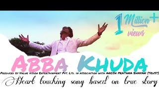 abba khuda official video by ajay chavan mg mehul gadani vvteami