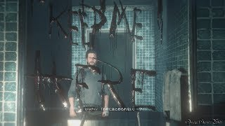 【PS4】サイコブレイク2 - #5 Chapter 3 奇妙な信号③(Nightmare No Damage 100% Collectibles)