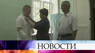 Зрители Первого канала могут помочь 16-летнему Ярославу, который потерял руки, спасая котенка.