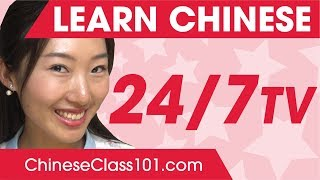 Learn Chinese 24/7 with ChineseClass101 TV