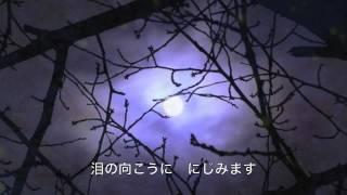 香西かおりさんの「花挽歌」を唄わせていただきました。作詞:市川睦月 ...
